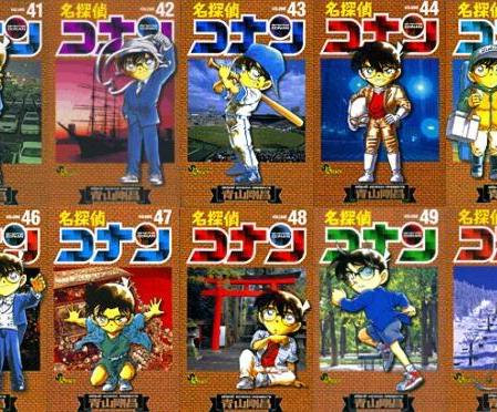 cover41-50