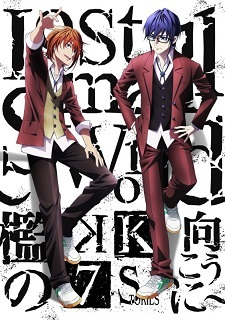 K: Seven Stories 4th Movie Promotional Poster