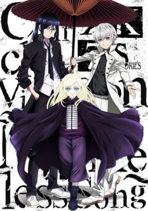 K: Seven Stories 6th Movie Promotional Poster