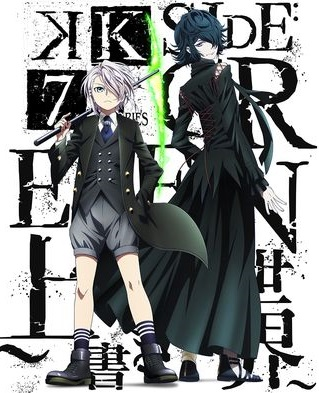 K: Seven Stories 3rd Movie Promotional Poster