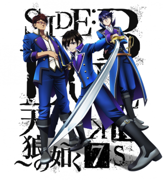 k: Seven Stories 2nd Movie Promotional Poster