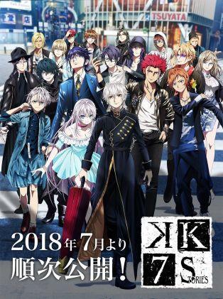 K: Seven Stories Promotional Poster