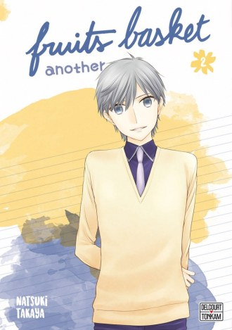 Fruits Basket Another, volume 2 cover