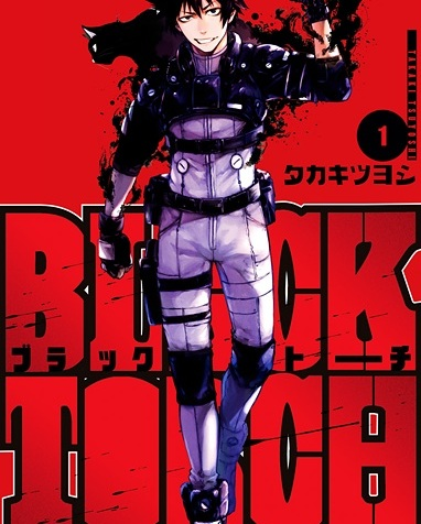 black torch, volume 1 cover